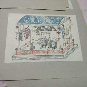 【孤品】1968年版 德印 闵齐伋六色套印西厢记版画 / 8开活页装/明刻套色西厢记图册