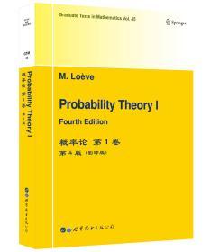 概率论第1卷第4版