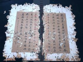浙江巡抚闽浙总督刘韵珂真迹 跋宋拓碑帖一通二面 落款道光癸未1823年八月