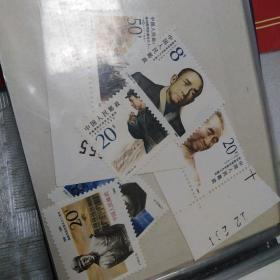 J168 李富春诞生九十周年邮票