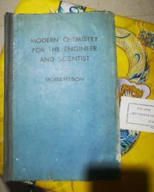 工程师与科学家用现代化学 英文版