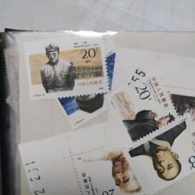 邮票 J170张闻天同志诞辰九十周年一套全
