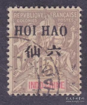 中国清代邮票 法国客邮 安海2