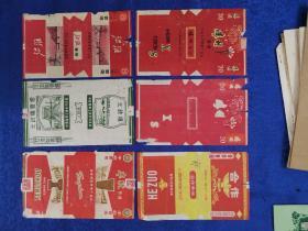 文革时期烟标六枚 胜利两枚版式不同,江淮,丰收,合作,大铁桥。