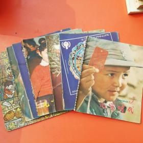 儿童时代(1980年第5.9.10.11.12.14.18期)7本合售