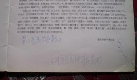 《任重画集》(2000年云南文物总店)---早期画册签名较为稀见