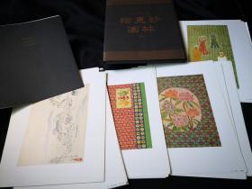 买满就送 《绘更纱画林》,45张画片,尺寸29 x 21.8cm  创立70周年纪念展发行
