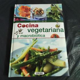 Gran libro de la(cocina vegetariana y macrobiotica)