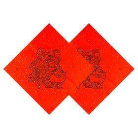 """手工雕版刷印""""福猪图""""一对  雕版印刷传承人李江民老师手工刷印 (康熙年间雕版画原版复刻,手工雕版 万年红手工宣纸)"""
