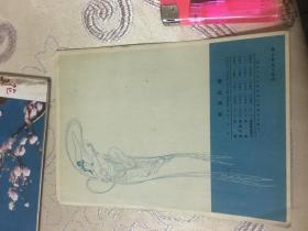 美术日记吸水纸一张