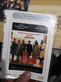 黑道戒备       DVD