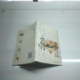 折扇把玩与鉴赏:把玩艺术系列图书