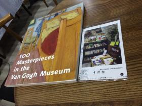 英文原版   100 Masterpieces in the Van Gogh Museum 梵高美术馆100大名著