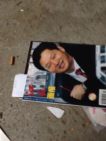 江西画报 2006.1