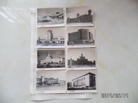 老照片:北京人民大会堂等有8张合售(1到10,少第6和第9张,详见图和说明S)