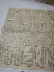 <1950年六月二十八曰江西曰报>内有中国共产党的诞生资料