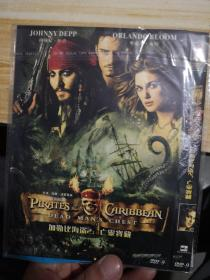 加勒比海盗2 DVD电影