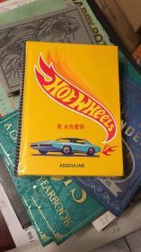 订购风火轮 hot wheels assouline hardback