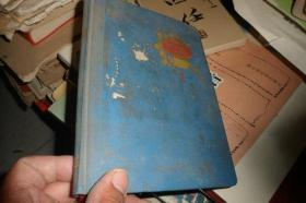 七十年代日记本