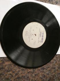 黑胶木唱片,京剧玉堂春,一九七九年再版。一张两面,无外套