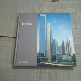 希里尔世界建筑