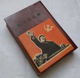 毛泽东选集1966年3月版一卷本大32开本北京一版一印