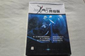 Fate Zero 最新修订 终结版(未开封)