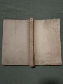清代早期版本--《康熙字典》巳集上 四画/水部 氵氺同(已核对不缺页)