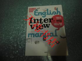 韩文原版书(具体书名见图) (附2张光盘)