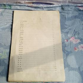 8开活页水彩画5张(题目分别为:建设中、雨中、晚秋、海港、静物)
