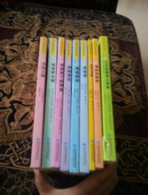 国际安徒生奖第2辑(全10册少一册)《少女格雷琴之烦恼》《海豹的秘密》《男孩石头脸》《夜爸爸》《海盗叔叔》《神秘留言》《弟弟是个麻烦鬼》《我是胖女孩》《豆粒之歌》