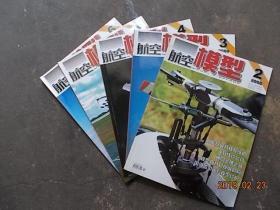 模型世界 2008年第2、3、4、5、6期 5本合售