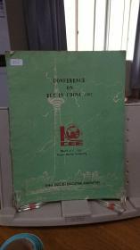 CONFERENCE   ON   ELT  IN   CHINA   OMOOM   1992   较旧  请仔细看图   如图所示