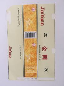 烟标金圆(中国南京卷烟厂出品)-红字