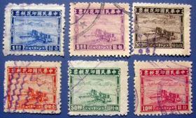 民国农耕印花税票全套6张--早期印花税票甩卖--实拍--包真--罕见