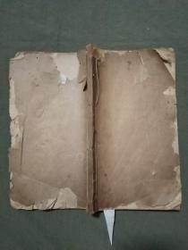 《金刚般若波罗蜜经》全一册(民国十年出版)已核对不缺页,看描述