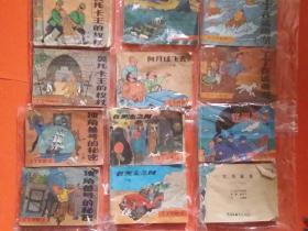 丁丁历险记 连环画 12册(详请阅图)