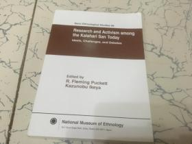 research and activism among the kalahari san today 英文版;今天喀拉哈里桑人的研究和活动