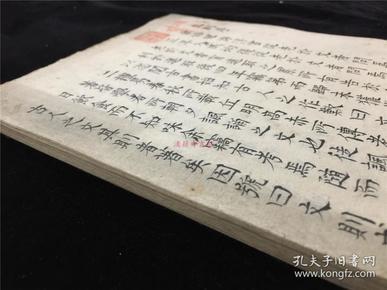 """日本精抄本《文则》1册全,宋陈骙著,作者潜心研究了《六经》诸子文章,写成的以归纳、总结""""为文之法""""为目的的一部重要著作,是我国古代第一本修辞学论著。江户时代汉学抄本"""