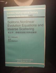 孤立子、非线性发展方程和逆散射(英文版)