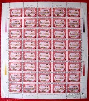 全新印花税票5元(整版40枚)带北京邮票厂铭--全新整版税票甩卖--实拍--包真,