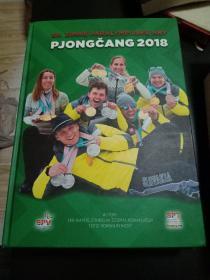 PJONGCANG2018 XXII.ZIMNE PARALYMPIJSKE  HRY 精装大16开如图
