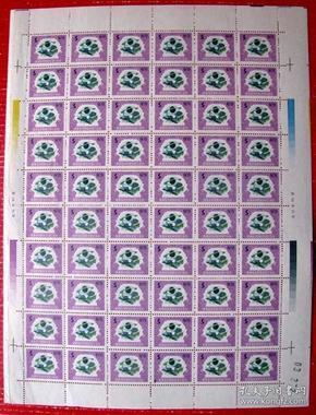 全新印花税伍角(整版60枚)带北京邮票厂铭面值30元--全新整版税票甩卖--实拍--包真