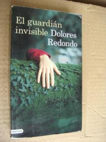 El guardián invisible  (by Dolores Redondo) 西班牙语原版20开
