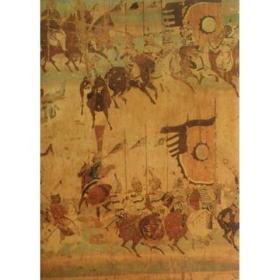 中国石窟·敦煌莫高窟.第4卷(2.5)(精) 文物出版社 正版图书