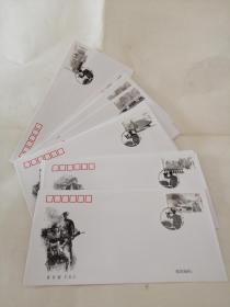 《中国人民抗日战争暨世界反法西斯战争胜利七十周年》纪念邮票首日封(全13枚)