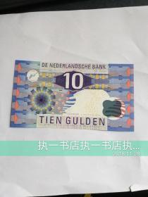 【欧洲】全新UNC 荷兰10盾 纸币 外国钱币 1997年 P-99