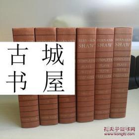 1963年出版Bernard Shaw Complete Plays With Prefaces 《萧伯纳戏剧全集》全六卷布面精装