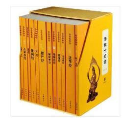正版     佛化万相-西藏佛像美术展       90320x