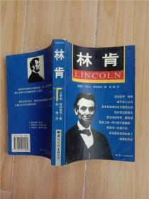 林肯 国际文化出版公司.